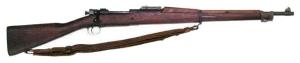 Springfield Rifle Wikimedia Commons