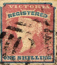 First registered postage stamp of Victoria, Australia  1 shilling, 1855 Wikipedia.org